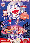 Nôbita Và Ngôi Sao Cảm - Doraemon: Nobita to Animaru puranetto