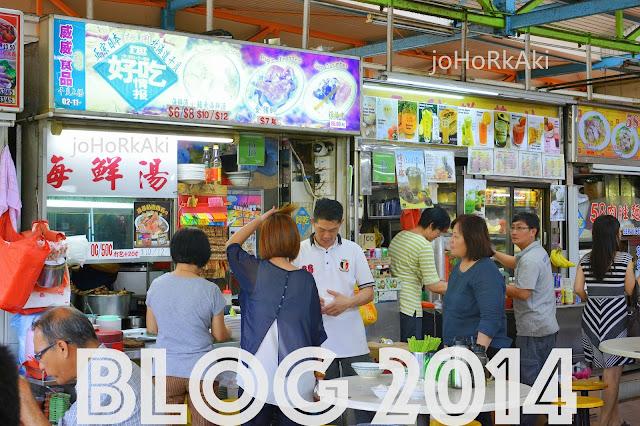 Marsiling Mall. Famous Woodlands Seafood Soup Yan Ji Wei Wei Singapore 炎记威威食品