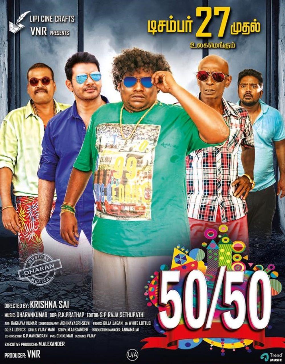 50:50 (2019) Tamil 720p HDRip 1.4GB ESubs