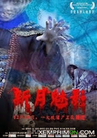 Tân Nguyệt Mị Cảnh - Xin Yue Mei Ying
