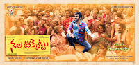 Nela Ticket Songs Free Download