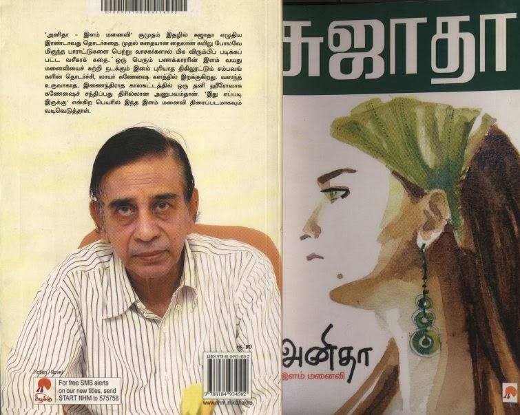 Sujatha novels scribd