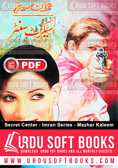 Secret Center Novel by Mazhar Kaleem MA - Imran Series
