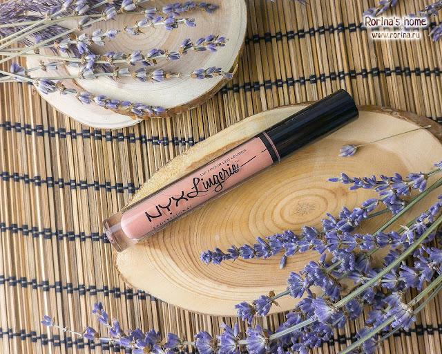 Жидкая губная помада NYX Lip Lingerie Matte — DUSK TO DAWN 19: отзывы