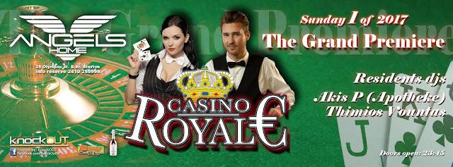 Το Casino Royale την Πρωτοχρονιά στο Angels Home