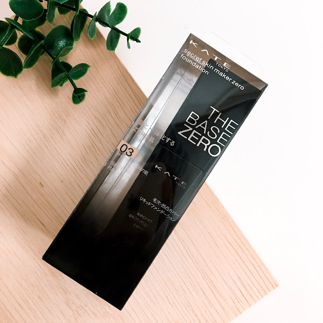 KATE Tokyo Secret Skin Maker Zero Liquid Foundation Review