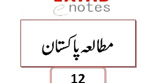 2nd year pak studies short questions notes - Zahid Notes