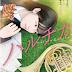 Sinopsis Film Jepang RomantisTerbaru : Haruta & Chika (2017)