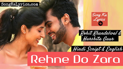 rehne-do-zara-rohit-khandelwal-harshita-guar-song-lyrics