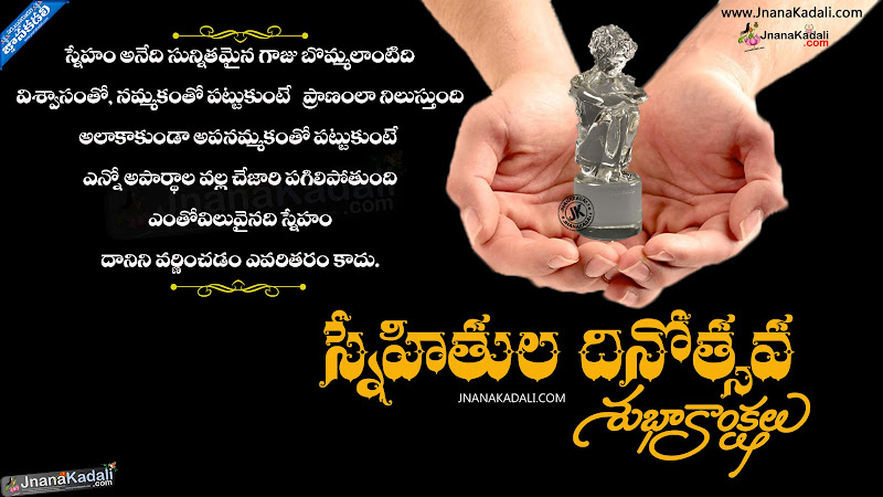 TELUGU QUOTES OCEAN Google Delectable Nice Quotes About Friendship