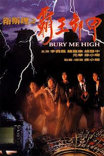 Bury me High (1991) ταινιες online seires xrysoi greek subs