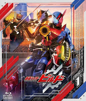Siêu Nhân Kamen Rider Build: Ngoại Truyện
