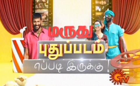Watch Pudhu Padangal Eppadi Irukku Special Show 29th May 2016 Sun TV 29-05-2016 Full Program Show Youtube HD Watch Online Free Download