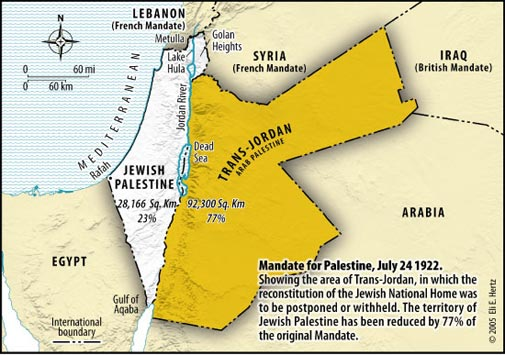 Mandate for Palestine - July 24, 1922