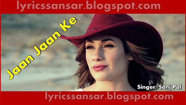 Jaan Jaan Ke Lyrics By Sanj Pal