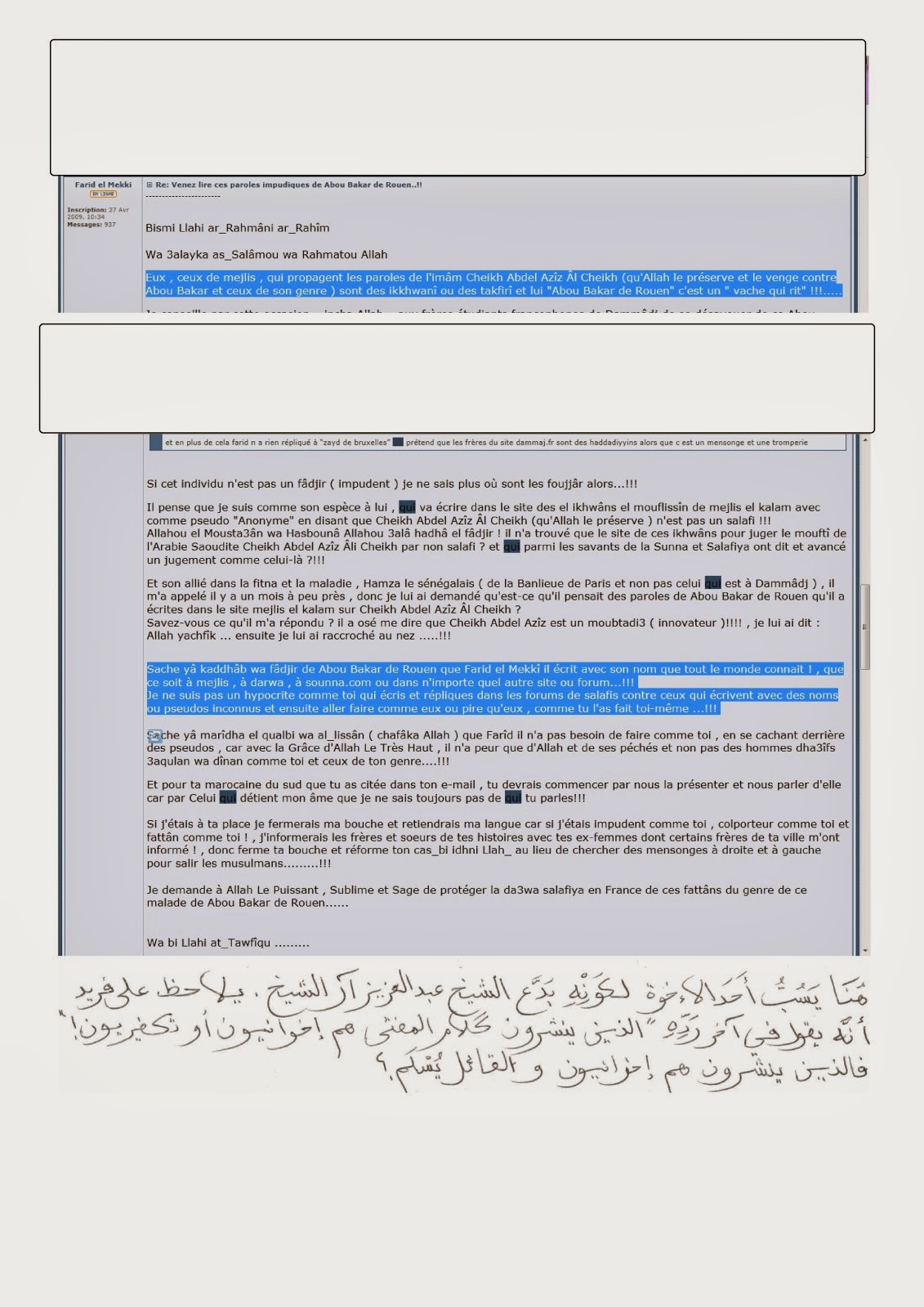 site de rencontre salafiya