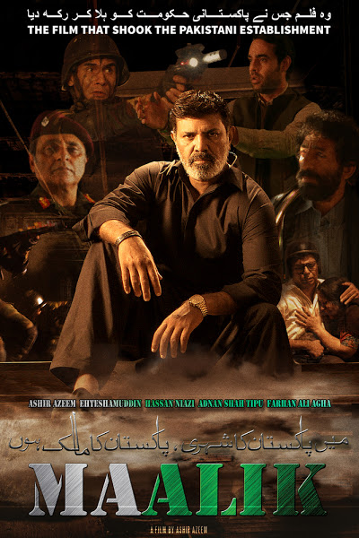 Maalik (2016) Full Movie Urdu 720p HDRip x264 ESubs Free Download