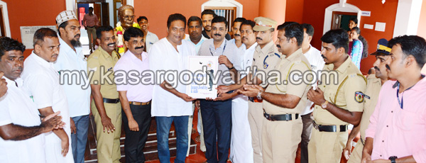 Kerala, News, Kasargod, Manjeshwaram, Club, Anti drug campaign, Anti drug campaign logo released.
