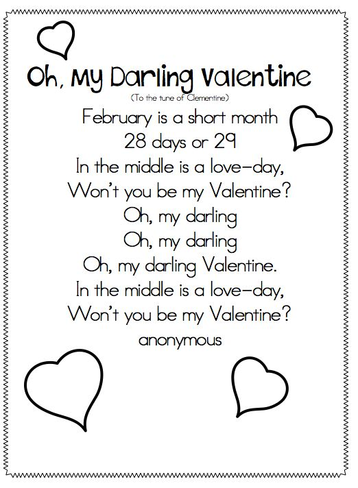 Valentine Math Worksheets For First Grade - valentine math ...