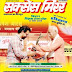 Succes Mirror June 2017 in Hindi Pdf free download