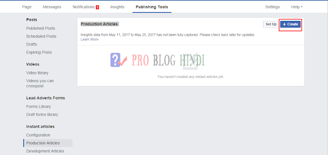 facebook instant articles for blogspot post create guide in hindi