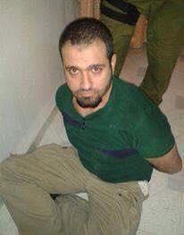 Islam Hamed, preso em Israel