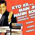 Ek Ladki Chahiye MP3 Song Download Lyrics