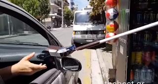 Περιπτεράς στην Πάτρα εξυπηρετεί τους οδηγούς με φτυάρι