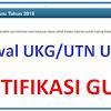 Jadwal UKG UTN Ulang 2 dan 4 Sertifikasi Guru Tahun 2018