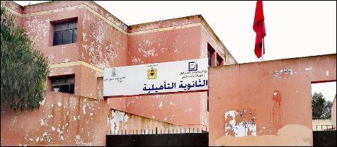 """مديرية تازة:جديد قضية المفتش الذي نعت أستاذا ب""""الحمار"""""""