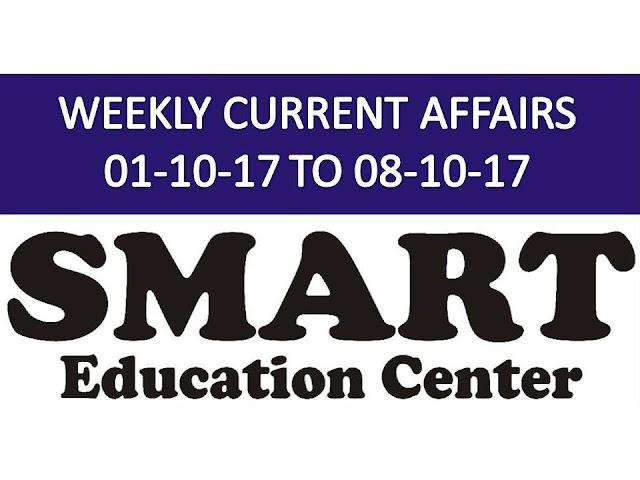 Smart Education Center Gandhinagar Weekly Current Affairs Ank No - 1