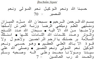Bacaan Doa Hari Asyura (10 Muharram) Lengkap Arab, Latin dan Artinya