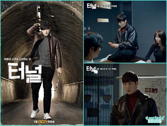 Poster Time Travel Fantasy 'Tunnel' - korean Drama 2017