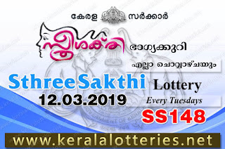 "Keralalotteries.net, ""kerala lottery result 12.03.2019 sthree sakthi ss 148"" 12th march 2019 result, kerala lottery, kl result,  yesterday lottery results, lotteries results, keralalotteries, kerala lottery, keralalotteryresult, kerala lottery result, kerala lottery result live, kerala lottery today, kerala lottery result today, kerala lottery results today, today kerala lottery result, 12 3 2019, 12.03.2019, kerala lottery result 12-3-2019, sthree sakthi lottery results, kerala lottery result today sthree sakthi, sthree sakthi lottery result, kerala lottery result sthree sakthi today, kerala lottery sthree sakthi today result, sthree sakthi kerala lottery result, sthree sakthi lottery ss 148 results 12-3-2019, sthree sakthi lottery ss 148, live sthree sakthi lottery ss-148, sthree sakthi lottery, 12/3/2019 kerala lottery today result sthree sakthi, 12/03/2019 sthree sakthi lottery ss-148, today sthree sakthi lottery result, sthree sakthi lottery today result, sthree sakthi lottery results today, today kerala lottery result sthree sakthi, kerala lottery results today sthree sakthi, sthree sakthi lottery today, today lottery result sthree sakthi, sthree sakthi lottery result today, kerala lottery result live, kerala lottery bumper result, kerala lottery result yesterday, kerala lottery result today, kerala online lottery results, kerala lottery draw, kerala lottery results, kerala state lottery today, kerala lottare, kerala lottery result, lottery today, kerala lottery today draw result"