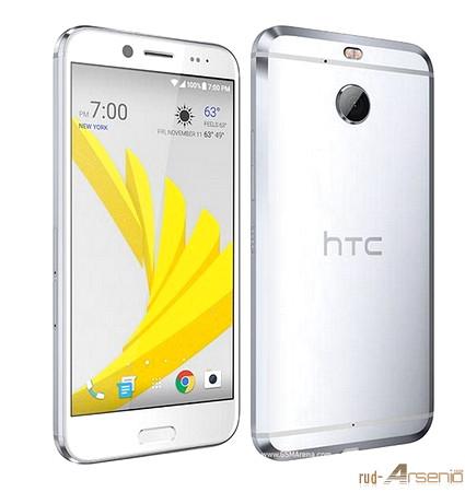 Kelebihan Dan Kekurangan HTC Bolt, Hp 9 Jutaan Dengan Water Resistant