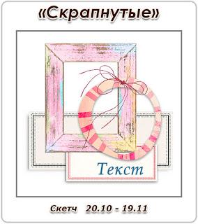 http://skrapnutyie.blogspot.ru/2016/10/2010-1911.html