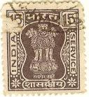 Capitel do Leão de Ashoka -15 Paisa