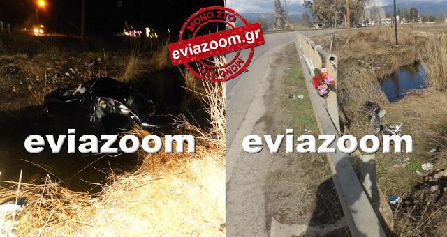 Τραγωδία στην Εύβοια: τρομακτικό τροχαίο δυστύχημα με δύο νεκρούς!