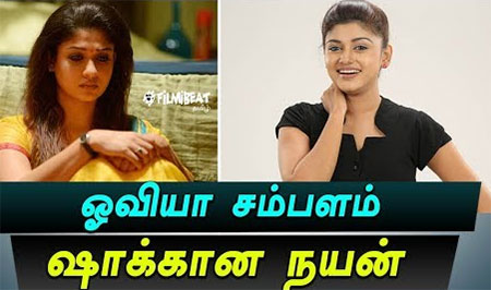 Bigg Boss organizers are ready to pay Oviya upto Rs. 5 lakh a day