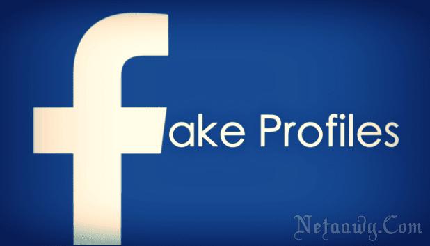 متى-يمكن-الإبلاغ-عن-حساب-فيسبوك
