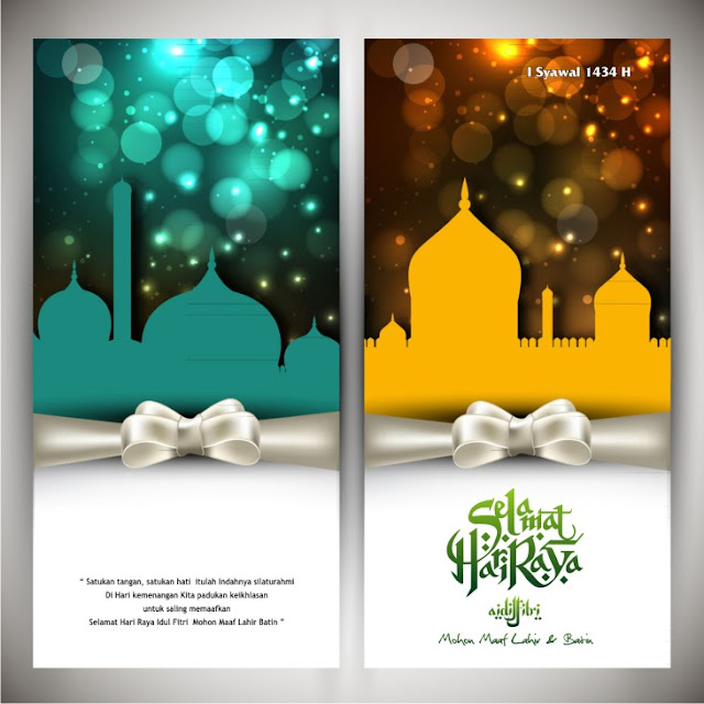 Kartu Lebaran Selamat Hari Raya Idul Fitri With Night