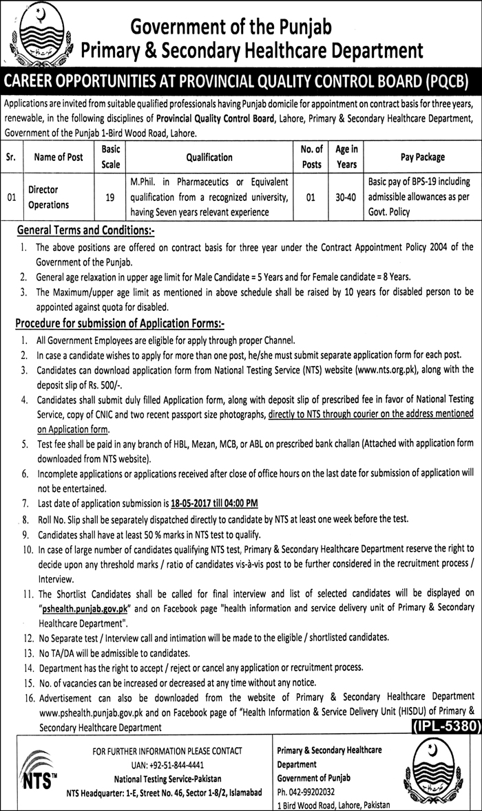 Jobs  in Primary And Secondary Healthcare Department Islamabad NTS 4 May 2017