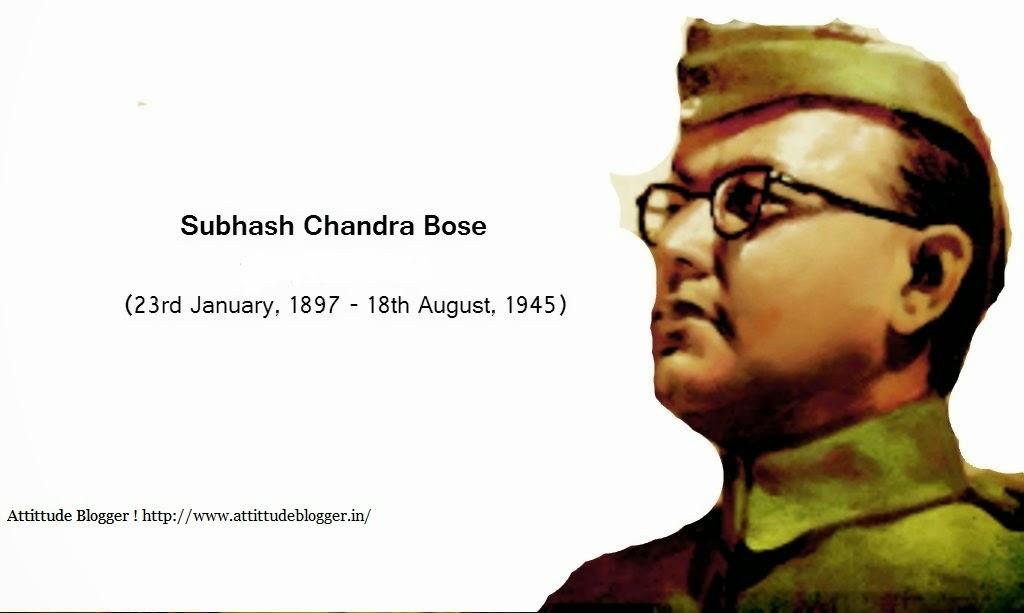 118th Birth Anniversary Of Netaji Subhash Chandra Bose