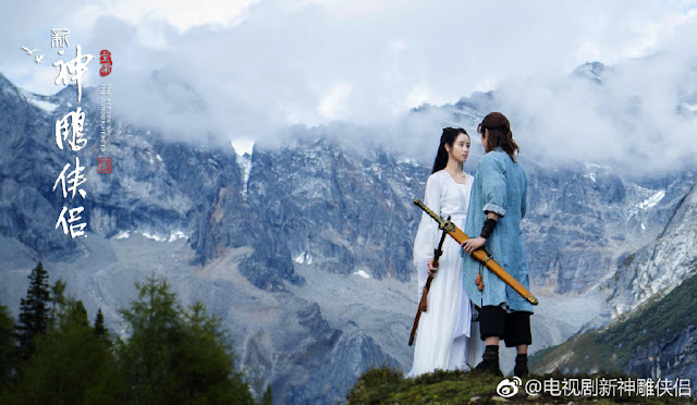 return of the condor heroes wuxia drama tong mengshi and mao xiaohui