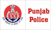 Punjab Police Recruitment 2016 267 Warders, Matrons Posts