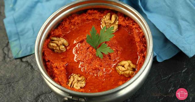 المحمرة اللبنانية