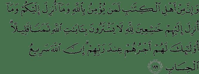 Surat Ali Imran Ayat 199