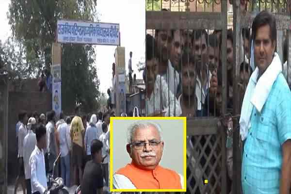 sitting-in-the-palwal-demanding-government-and-administration-news