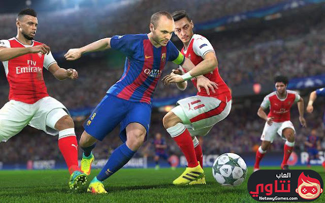 http://www.netawygames.com/2016/06/Download-PES-2017-Game.html