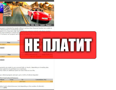 Скриншоты выплат с хайпа alfa-bank.cc